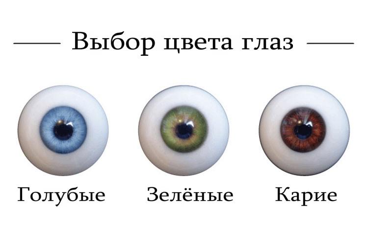 Eyes_ru