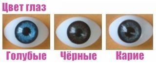 eyes-choice_rus