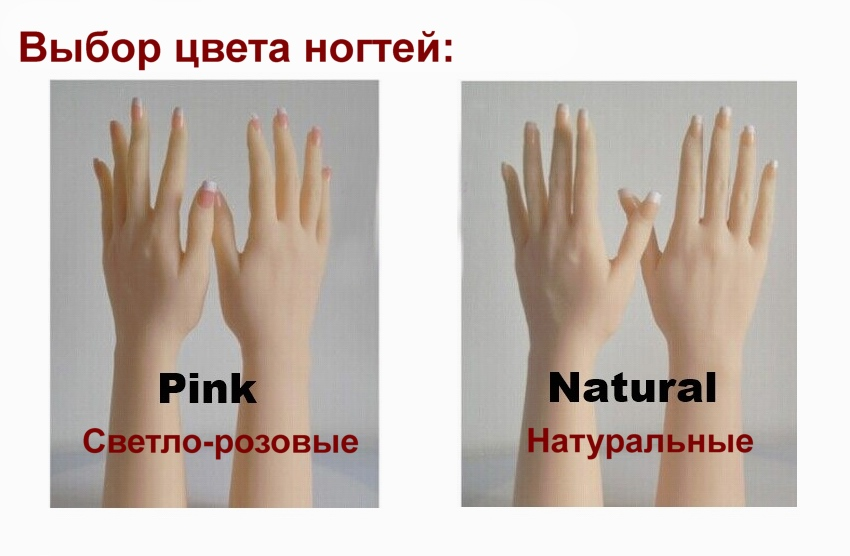 fingernails-color-choice-ru