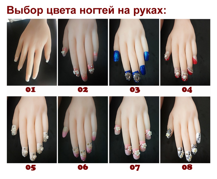 hit-fingernails-color-rus