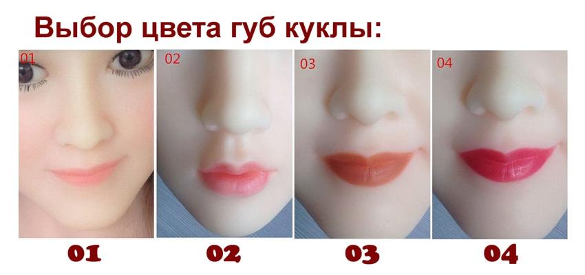 hit-lip-color-rus