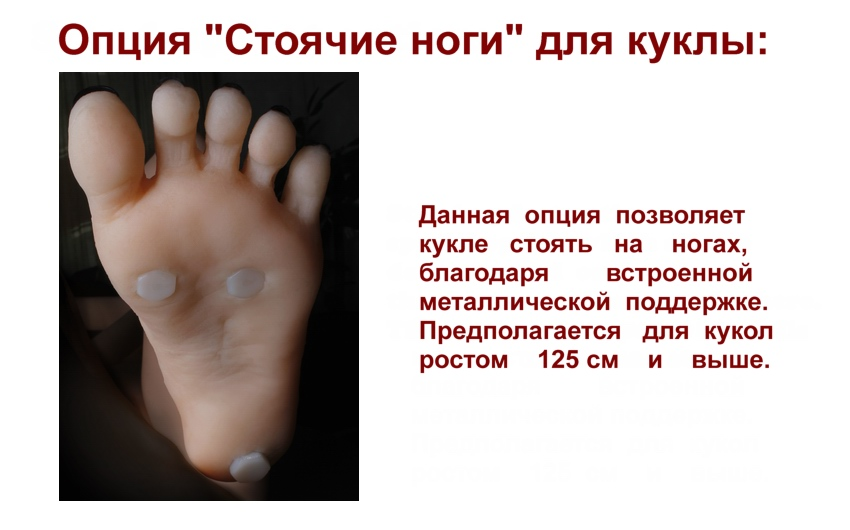 hit-stand-up-feet-rus
