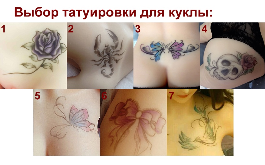 hit-tattoo-rus