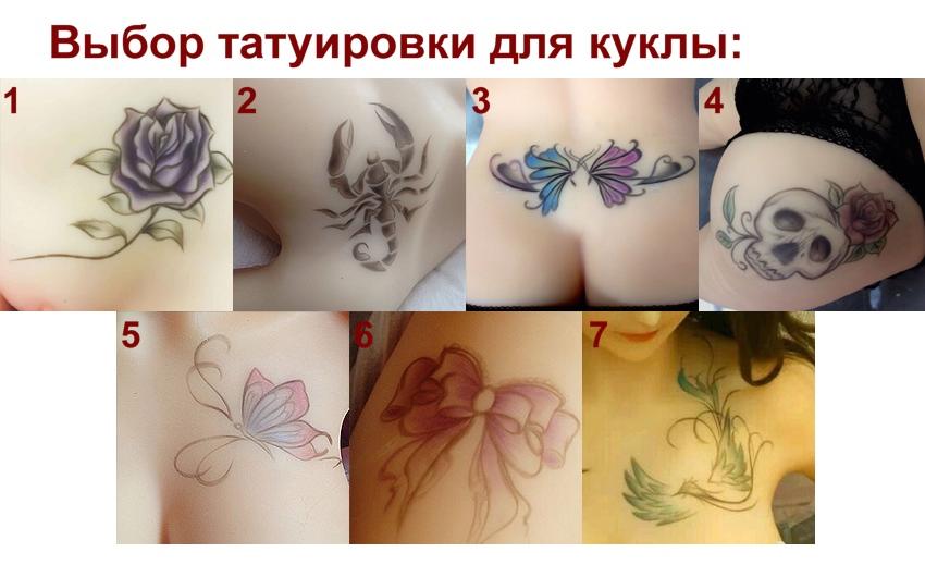 hit-tattoo-rus