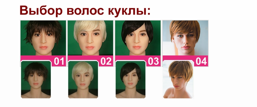 male-wig-choice-ru