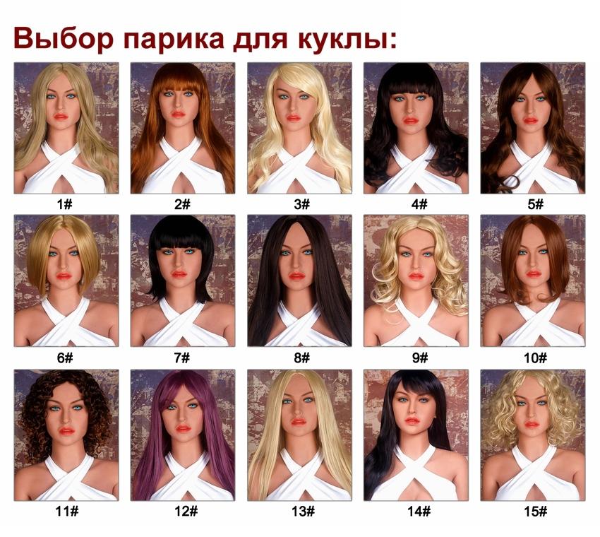 YL-Wigs-rus