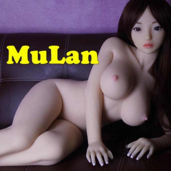 MuLan 15