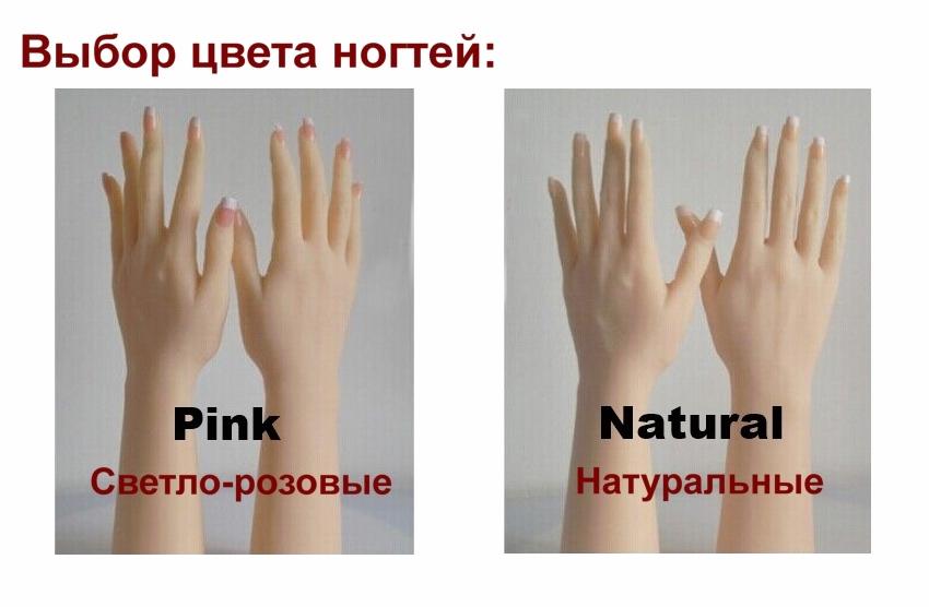 WM Fingernails (rus)