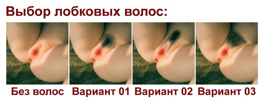 WM pubic hairs (rus)