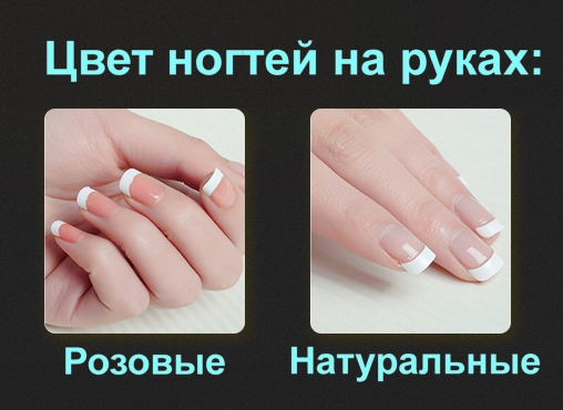 Climax fingernails (rus)