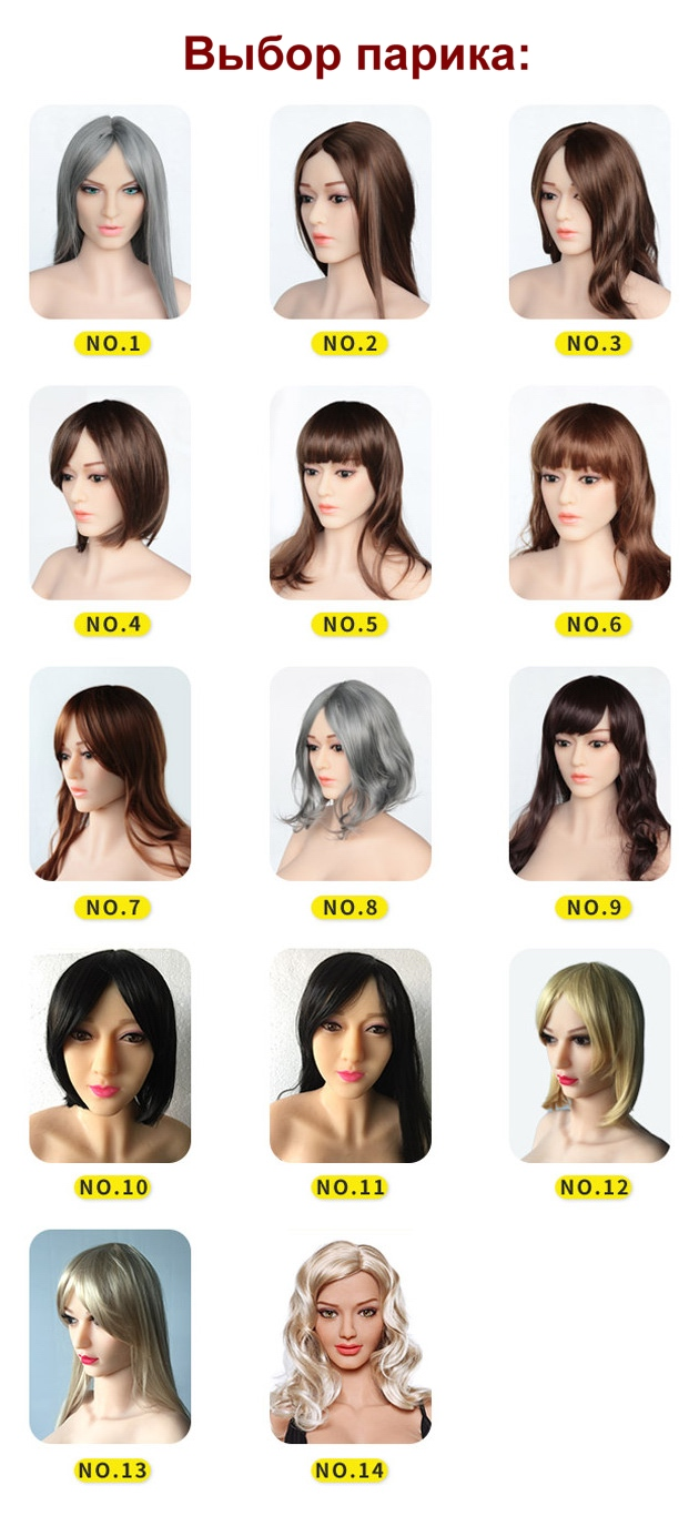 Climax wigs (rus)
