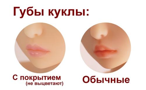 D4E Lips (rus)