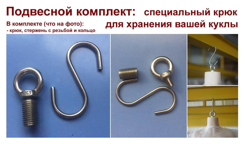 WM storage hook (rus)