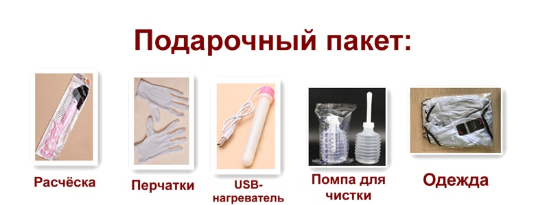 IT Gift package (rus)