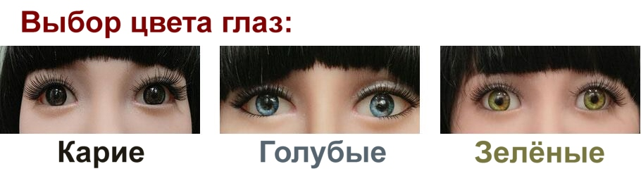 JY Eyes color option (ru)