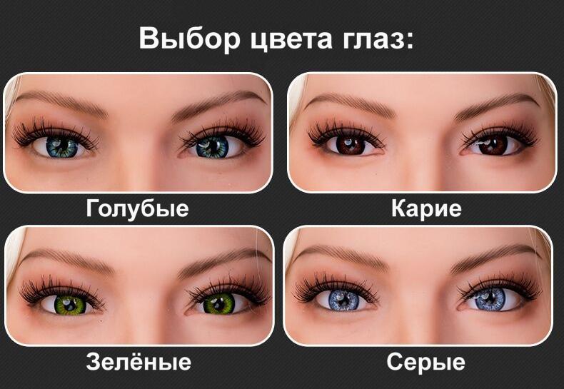 6YE eyes color (rus)