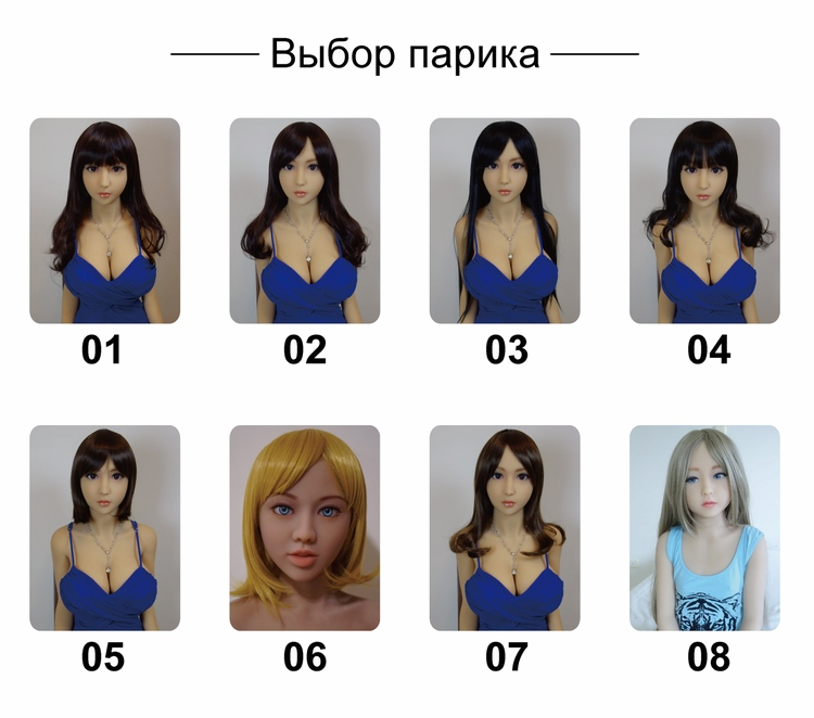 DH168 regular wigs (rus)