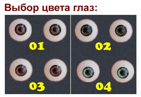 Sanhui Eyes color (rus)