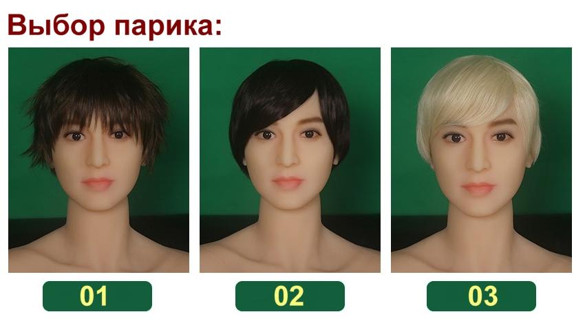 WM male wigs RU