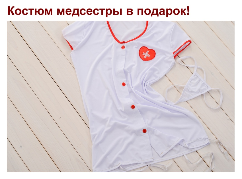 IT gift outfit - RU