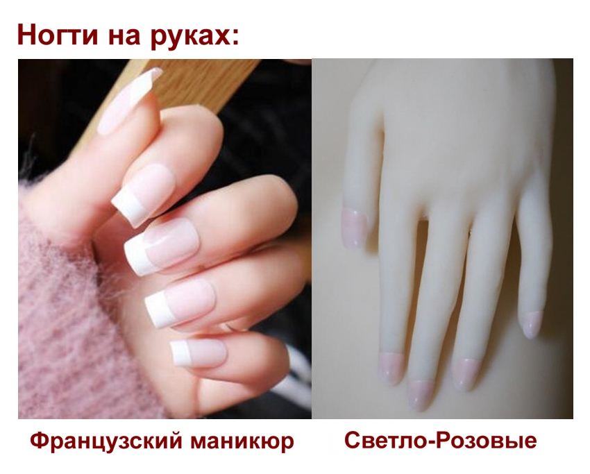 IT fingernails (ru)