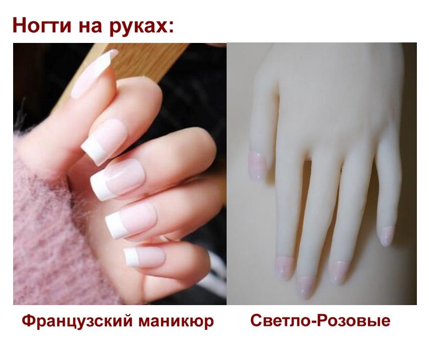 IT fingernails (ru)