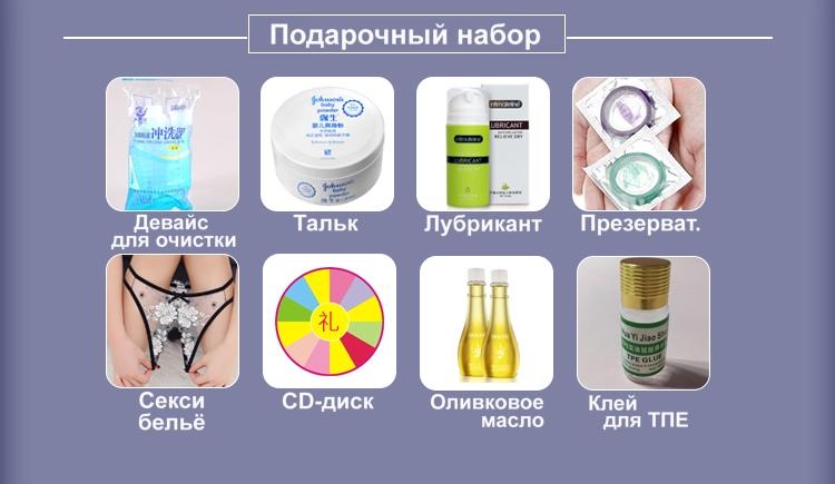 Qita accessories RU