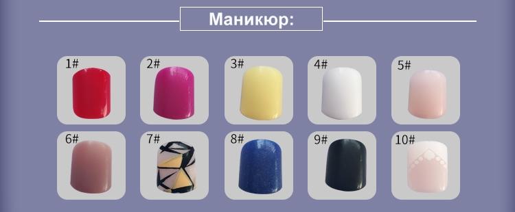 Qita manicure, fingernails RU