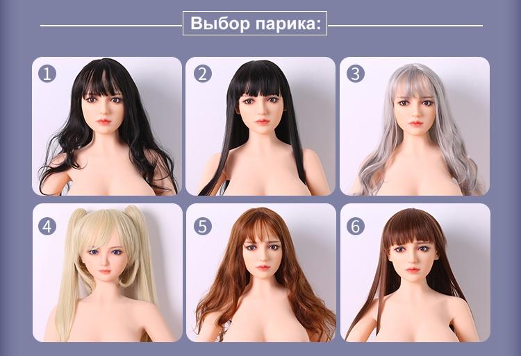 Qita wig choice RU