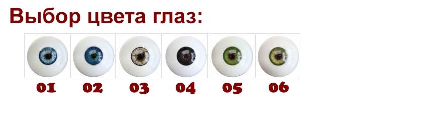 JY eyes color RU