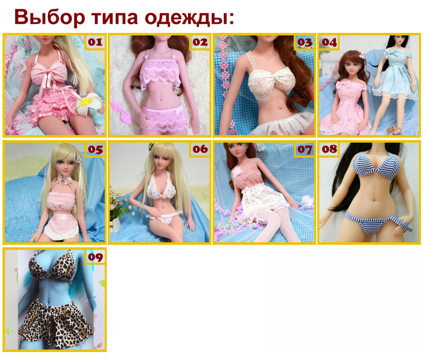 JM Outfits for 75-80cm (rus)