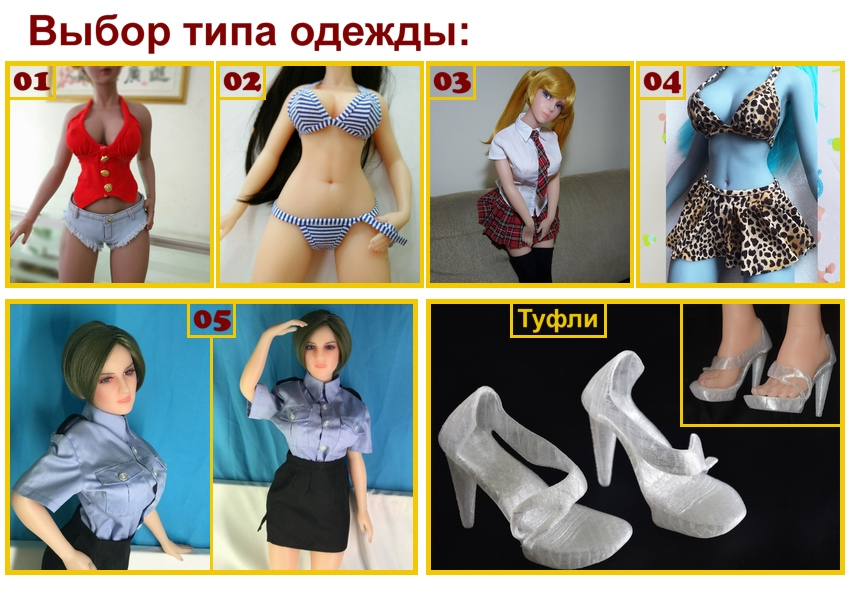Outfit style for 65cm (rus)