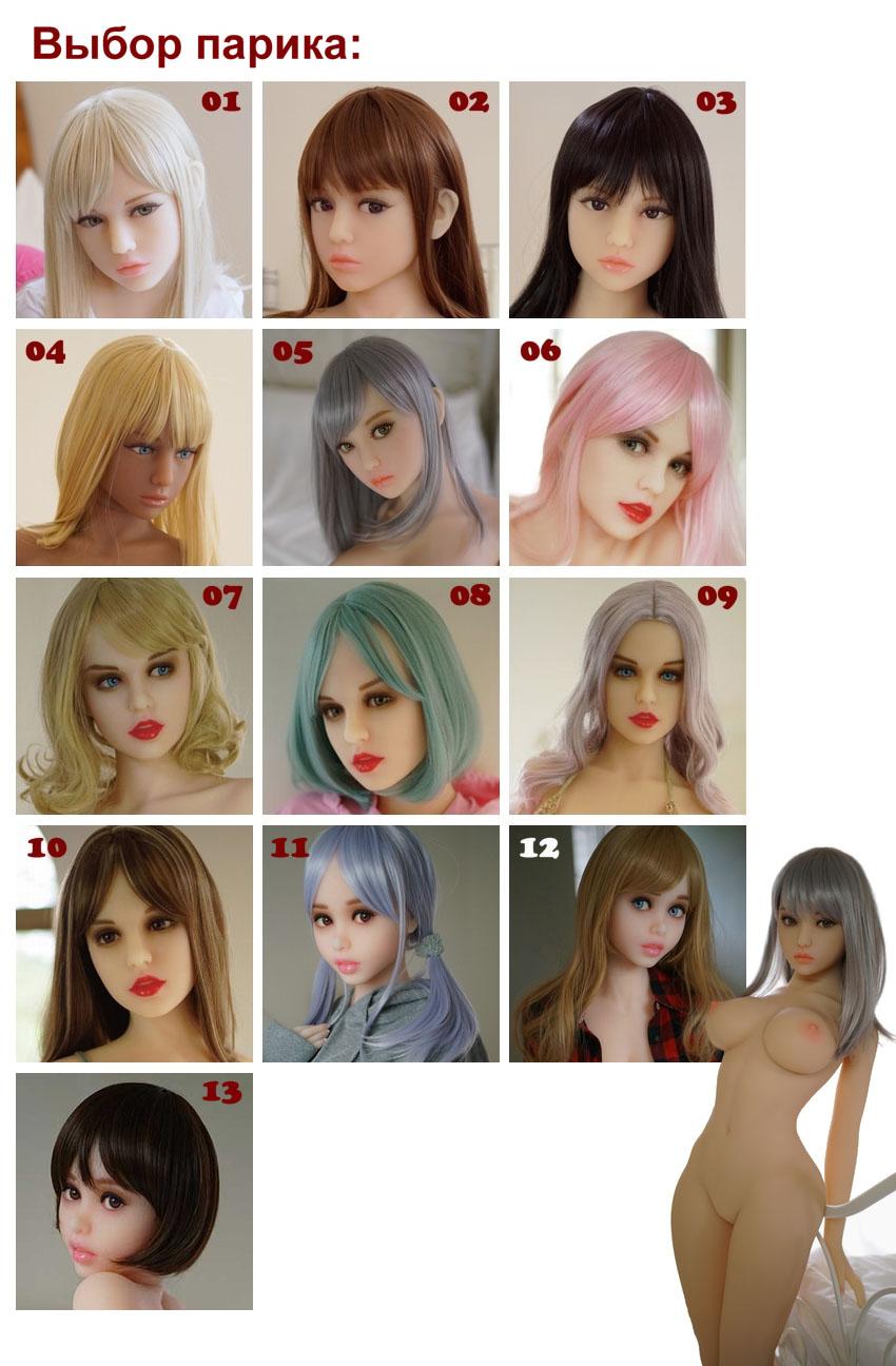 PiperDoll wigs RU