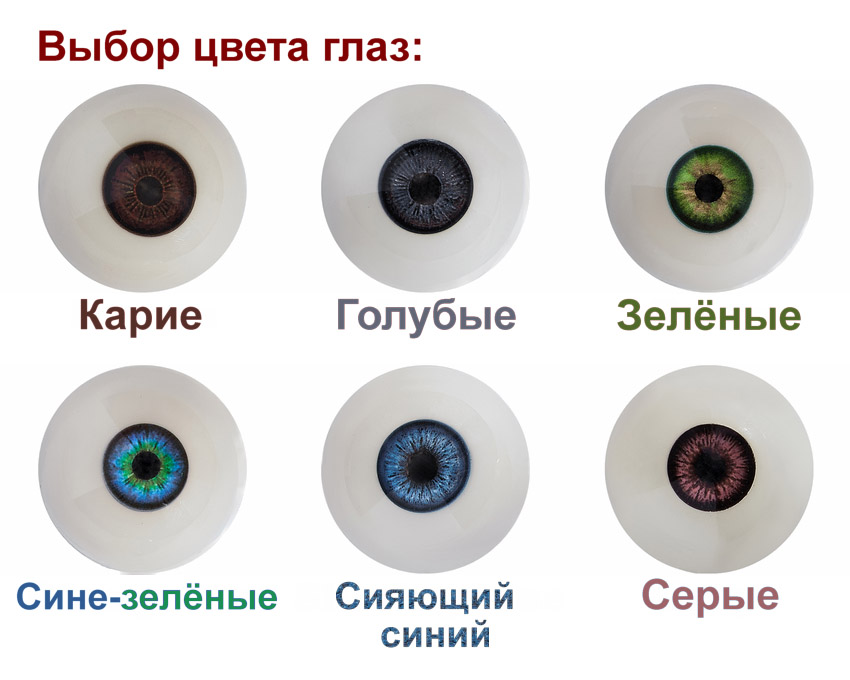 IT Eyes color RU