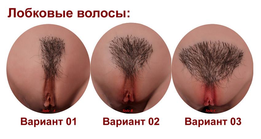 IT Pubic hairs RU