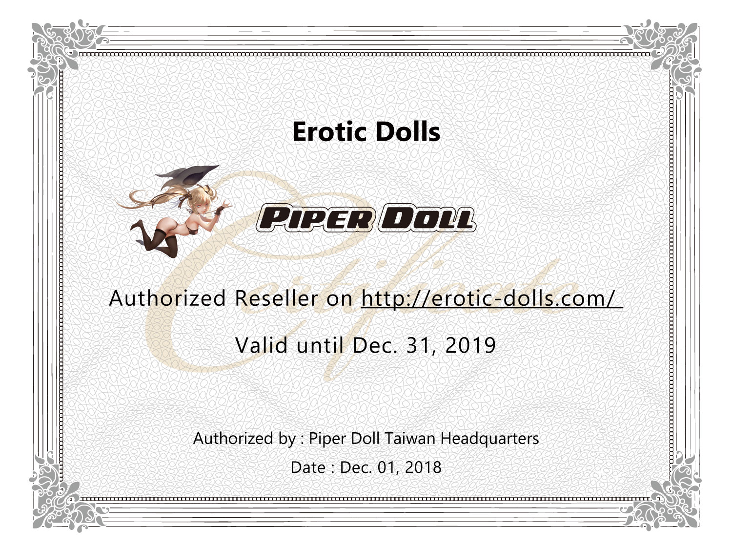 Piper Doll authorized reseller Erotic-Dolls logo