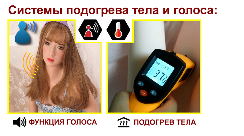 Heating and Sound option RU