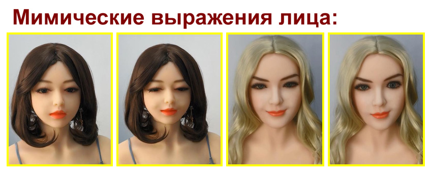 Robot series - Mimic facial expressions RU