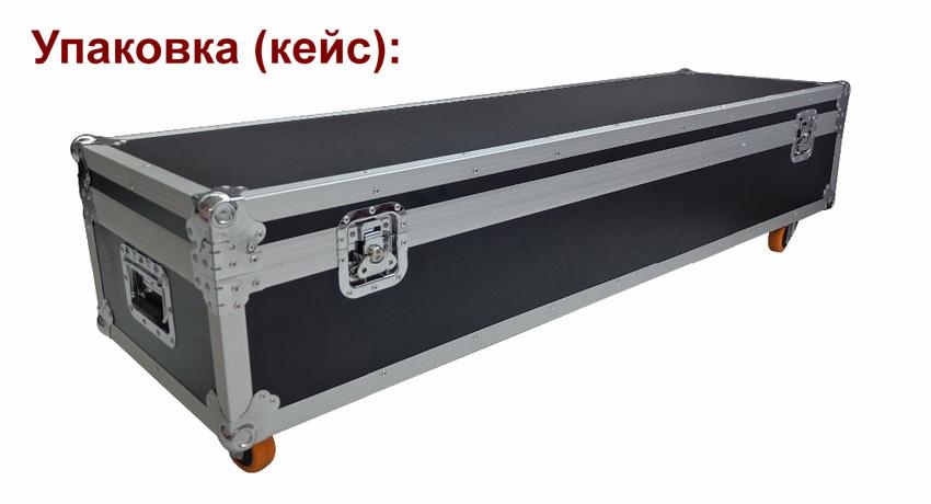 Robot series - Packaging (flight case) RU