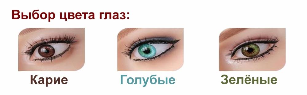Robot series - eyes option RU