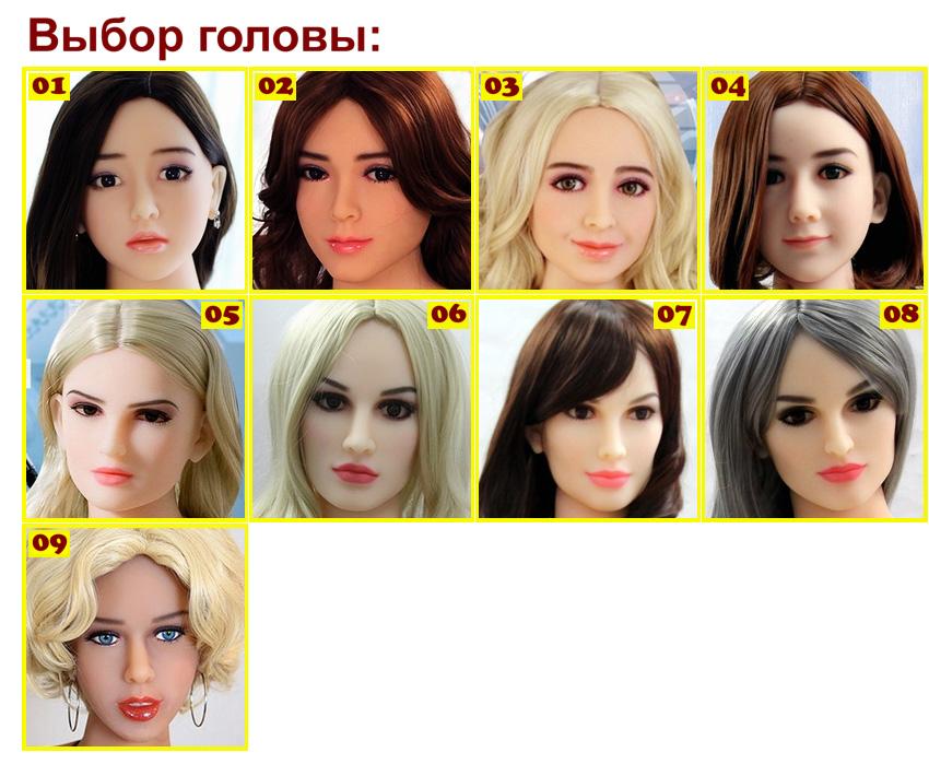 Robot series - head choice RU