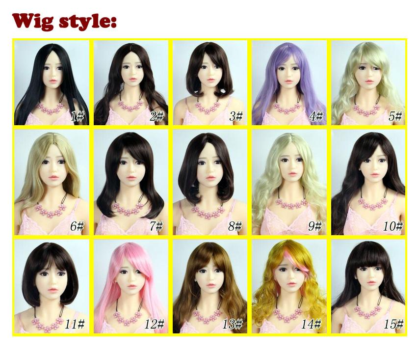 AF wig style EN