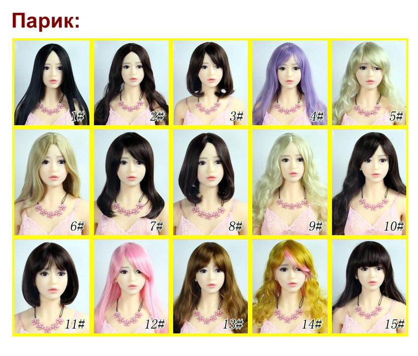 AF wig style RU