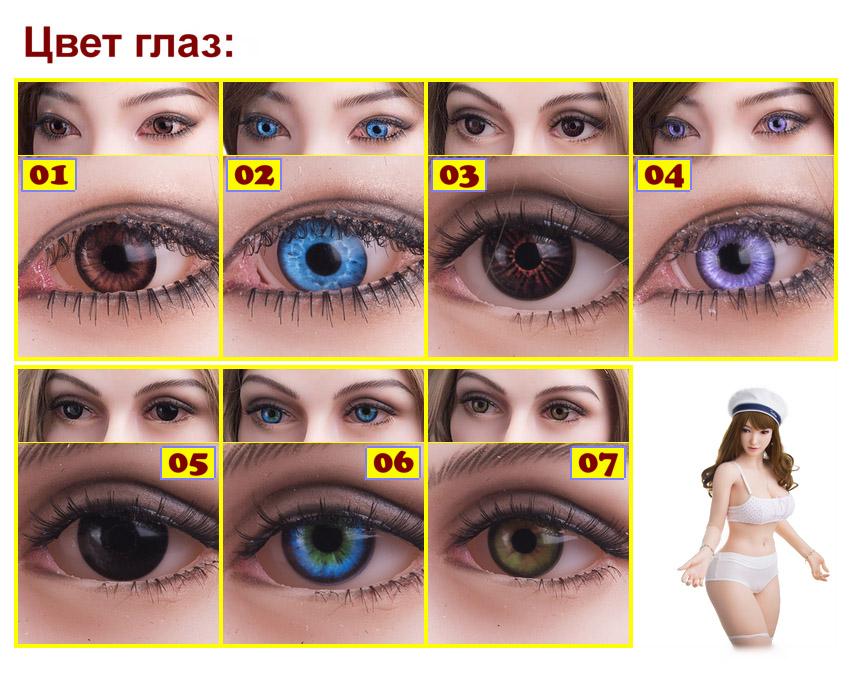 Sino Eyes color RU