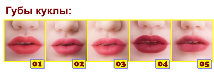 Sino Lips RU