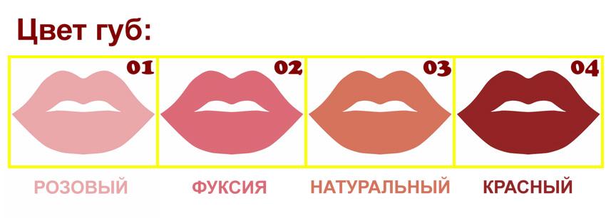 Piper Silicone lip color option RU