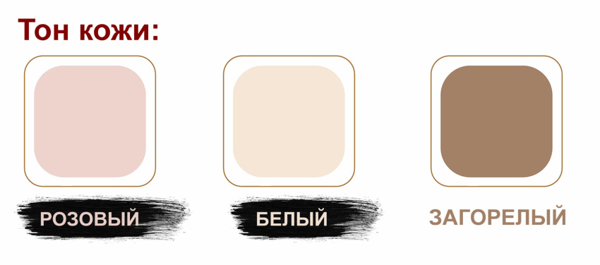Piper Silicone skin tone option RU