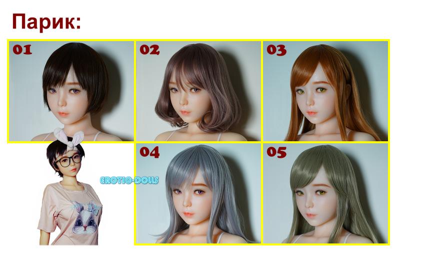 Piper Silicone wig option RU