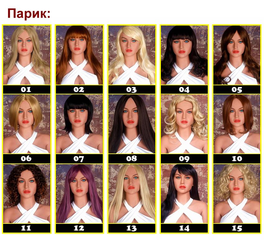 YL wig choice RU