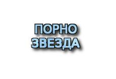 Navi button - порнозвезда
